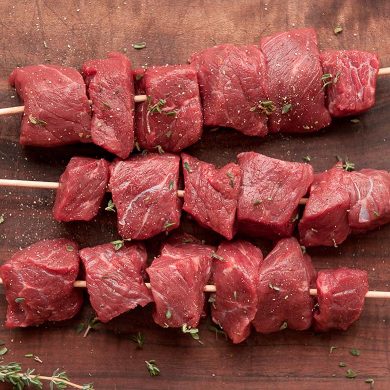 Rump Steak Kebab